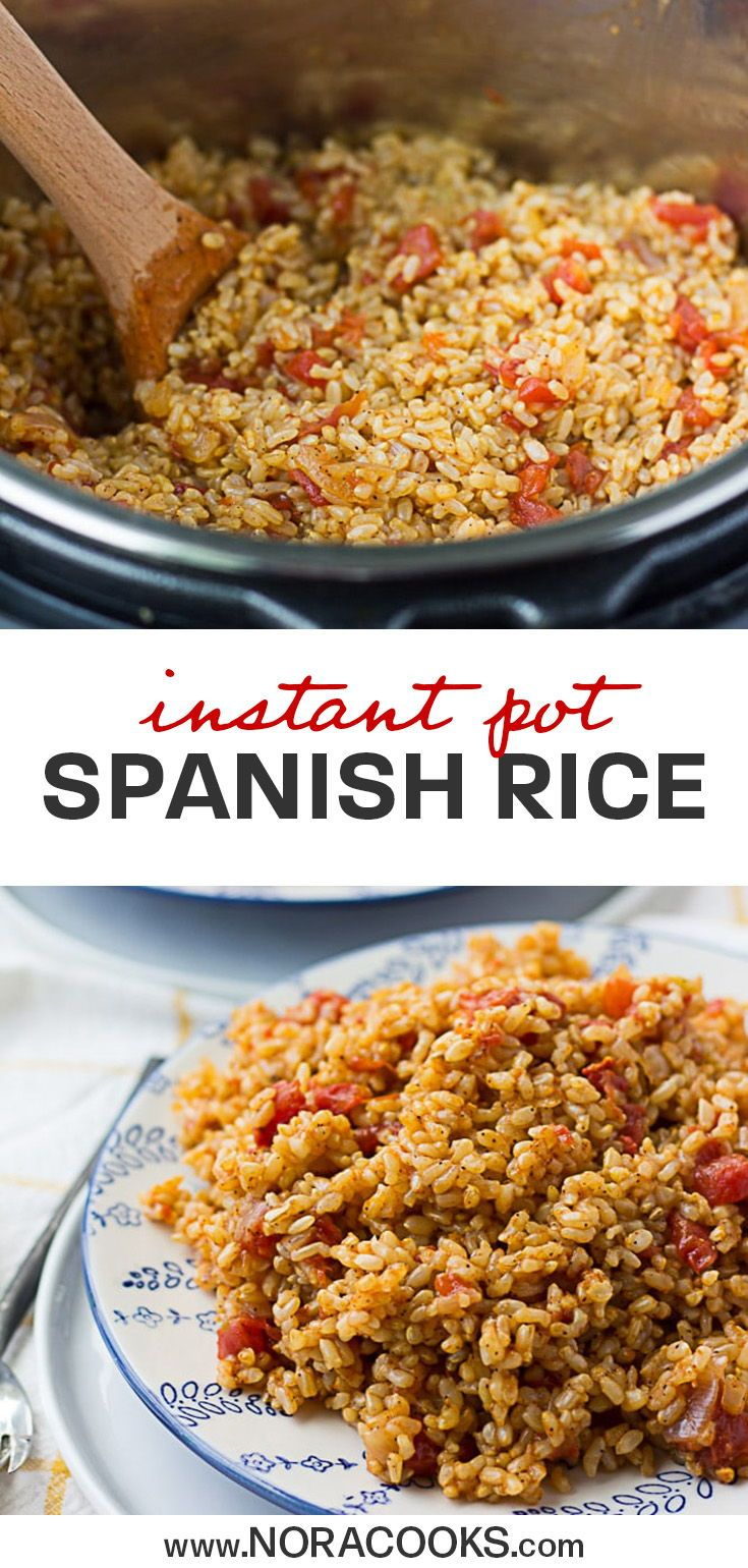 Instant Pot Spanish Rice is the perfect vegan and gluten free side dish for any Mexican meal. Quick and easy, this pressure cooker Mexican rice is ready in just 30 minutes. Moist, flavor and impossible to resist, Spanish rice is one of the best plant based side dishes for weeknight dinner recipes! #instantpot #rice #sidedish #vegan #glutenfree #weeknightdinners