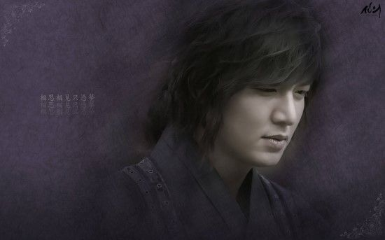 ♥ Lee Min Ho as Choi Young ♥