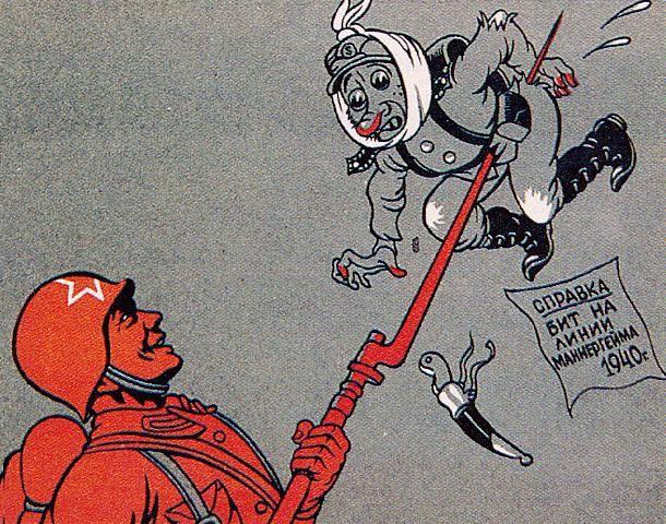 Sovietic propaganda poster #Communism #Marxism
