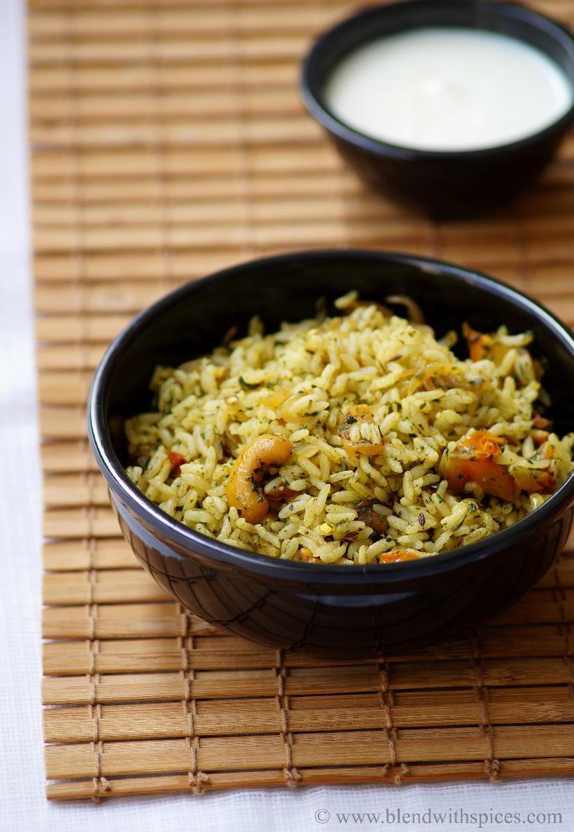 Pudina rice recipe mint rice recipe easy lunch box recipes arroz pudina rice recipe mint rice recipe easy lunch box recipes forumfinder Images