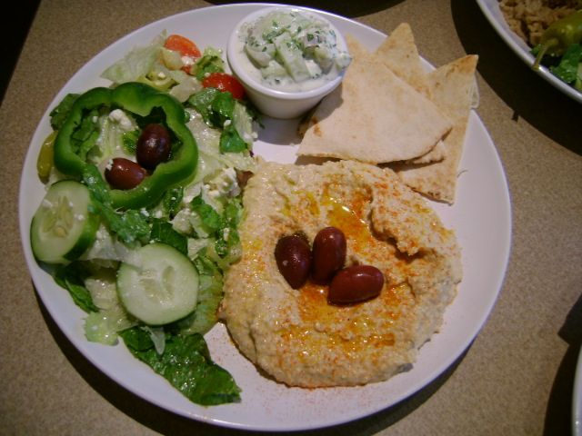 Road Id Coupon Code Food Good Eats Greek Salad