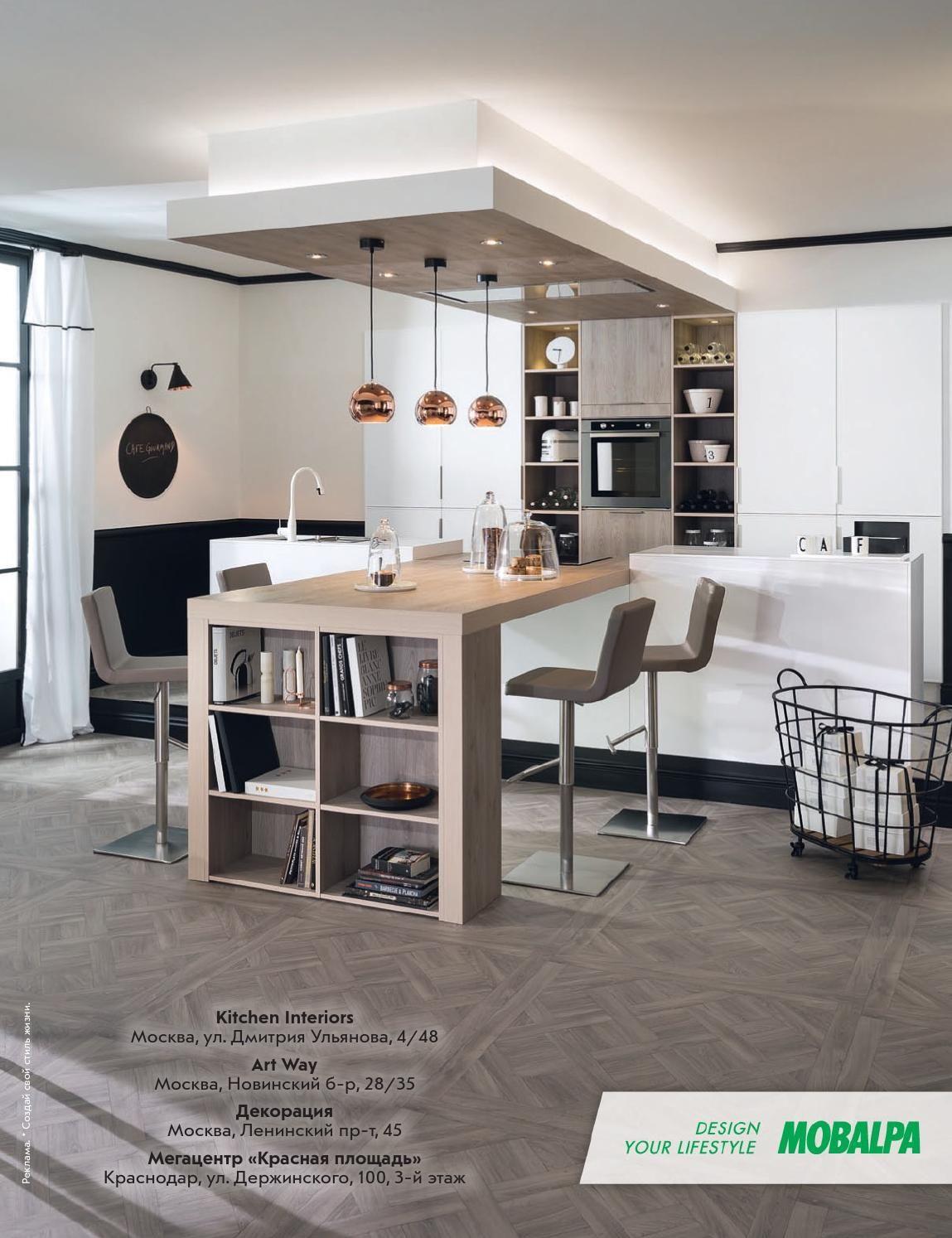 Ad112015 | Kitchen remodel | Pinterest | kreativer Speicher ...