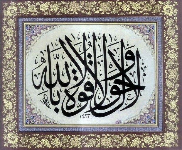 Pin oleh Edivirgo211 di Islam kaligrafi Huruf