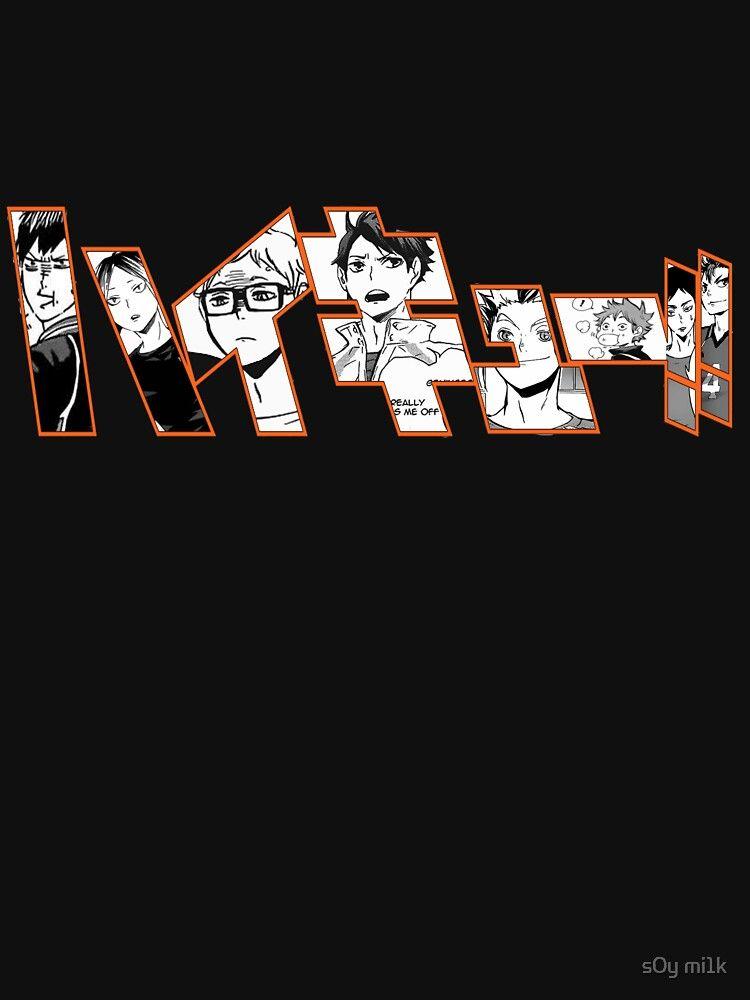 Haikyuu!! Title - Kageyama Tobio, Kenma Kozume, Tsukishima Kei, Oikawa Tooru, Bokuto Koutarou, Hinata Shouyo, Akaashi Keiji, Nishinoya Yuu Essential T-Shirt