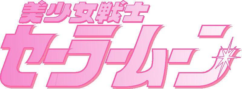 Sticker Esthetique Sailormoon Par Lotfsed Twitter Header Pictures Twitter Header Aesthetic 2048x1152 Wallpapers