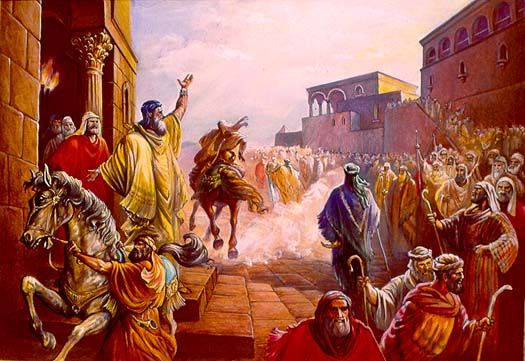 The Temple Institute: Rosh Hashana in the Holy Temple: Messengers on Horseback are Dispatched