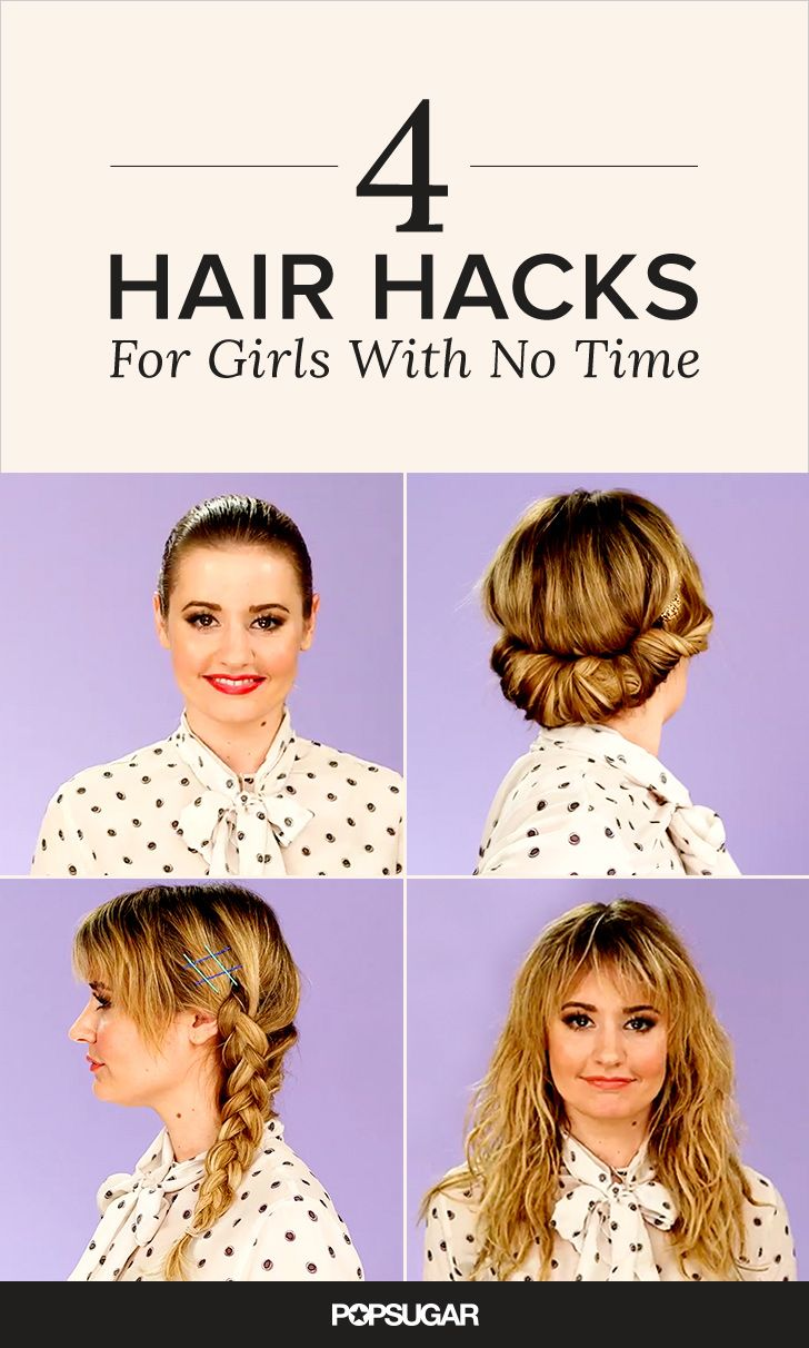 Time Crunch 4 Hairstyles That Will Get You Out The Door Hair Styles Hair Hacks Beautiful Long Hair