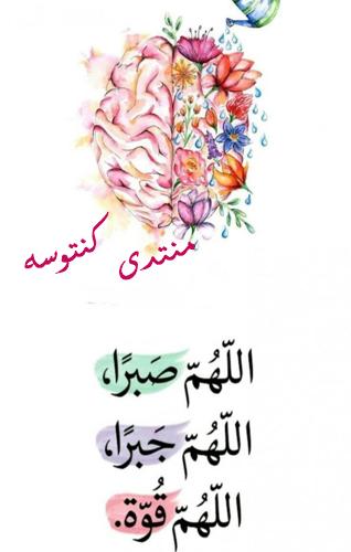 دعاء من اجمل الادعية بالصور دعاء من اجمل الادعية Islamic Love Quotes Islamic Quotes Wallpaper Arabic Quotes