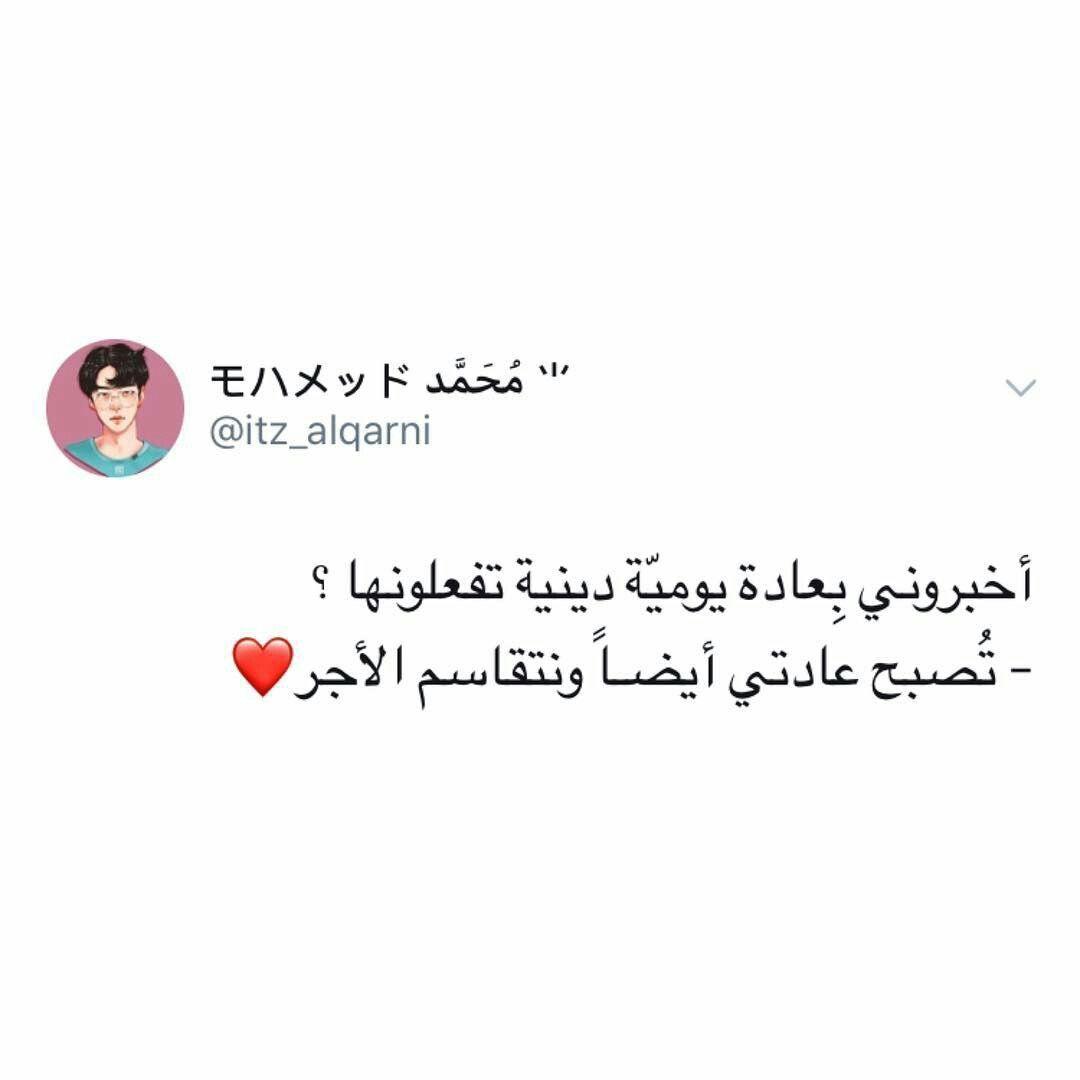 قراءة سورة الملك قبل النوم وانتم Quran Quotes Quotes Arabic Quotes