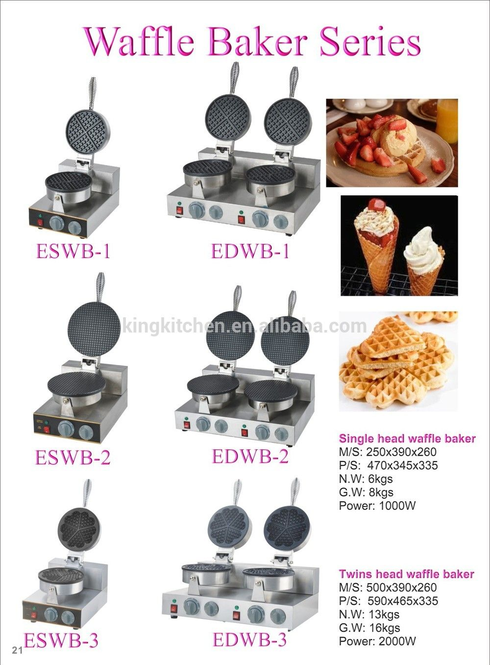 Cucinapro Multi-baker With Interchangeable Plates Electric Traditional Thermostat Bubble Waffle Maker Hongkong Egg