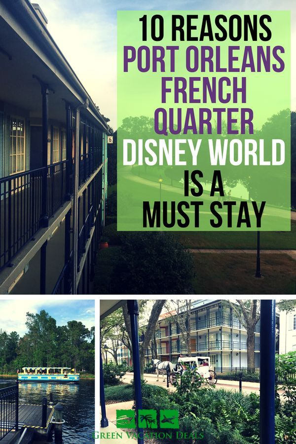 Disney's Port Orleans: French Quarter at Walt Disney World Resort in Orlando, Florida is one of my family's favorite Disney hotels. We give you 10 reasons why a stay here is truly magical #DisneyWorld #familytraveltips #WaltDisneyWorldtips #DisneyWorldtips #Disneyparks #Disneyplanning #DisneyWorldplanning #traveltips #familyvacationtips #Disneyobsessed #familytraveladvice #traveladvice #Floridatrip #familytravels #familytraveling #travelwithkids #travelwithchildren #travelingwithkids #Disneymom