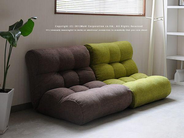 【楽天市場】座椅子 フロアソファ リラックスソファ Piglet(ピグレット)【送料込み】リクライニングチェア 座