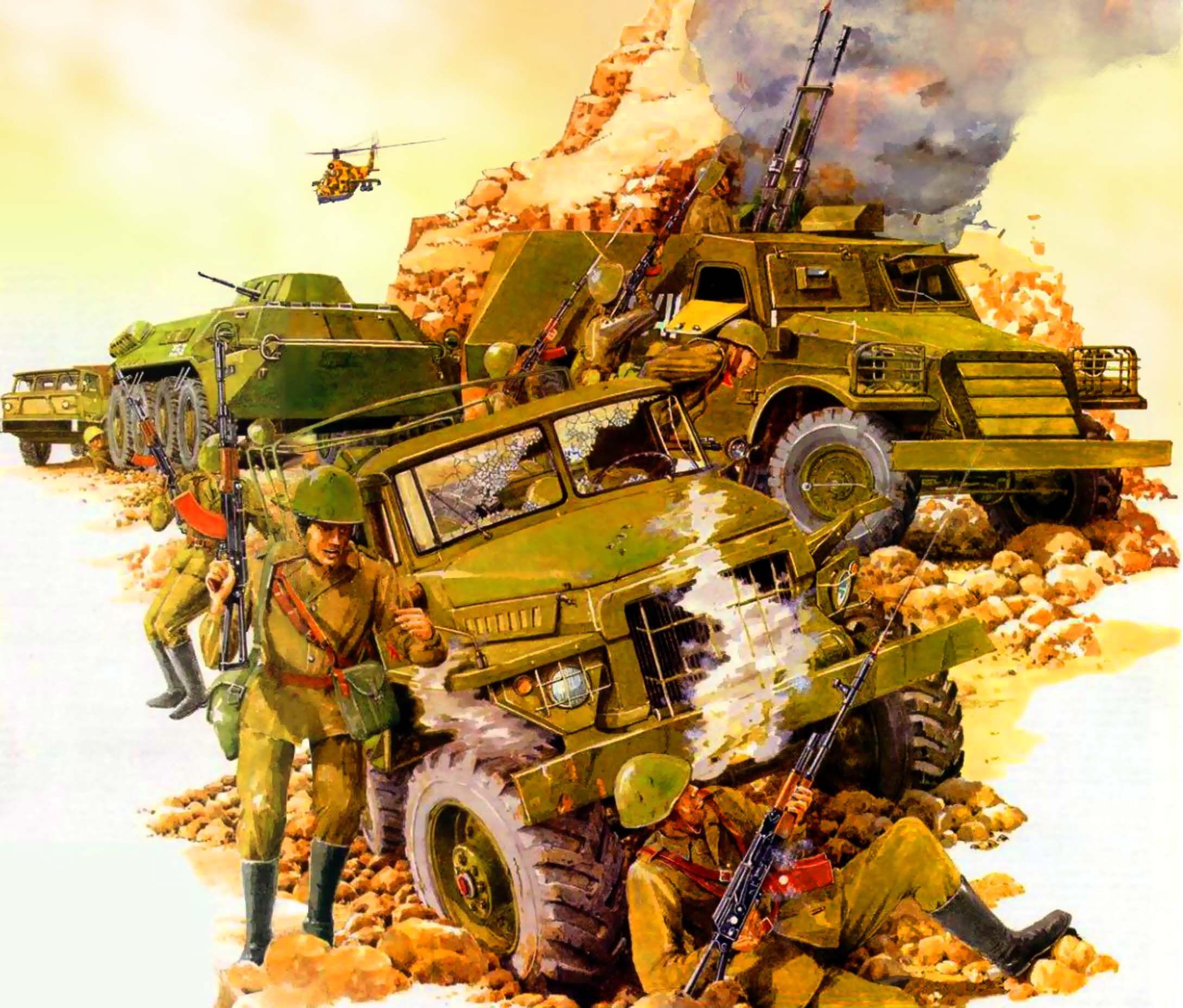 Фото карикатура армейская полностью