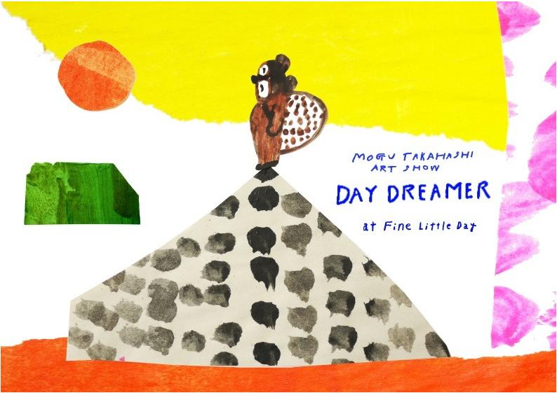 Mogu Takahshi's exhibition poster for Fine Little Day studio