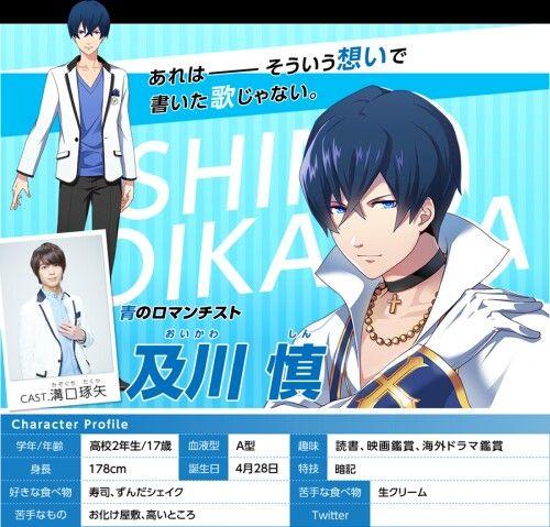 pin by 𝙴𝚋𝚒 on dream festival dream festival anime anime poses anime