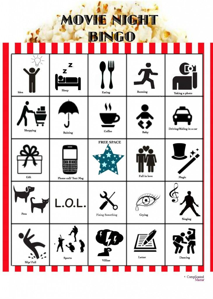 Family Movie Night Idea Movie Night Bingo With Printable Game - printable movie ticket template