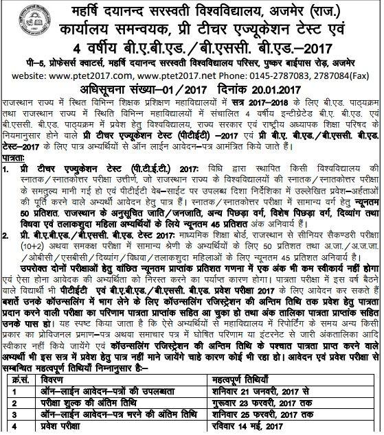 Rajasthan PTET Application Form 2017, MDSU Online Registration - civil service exam application form