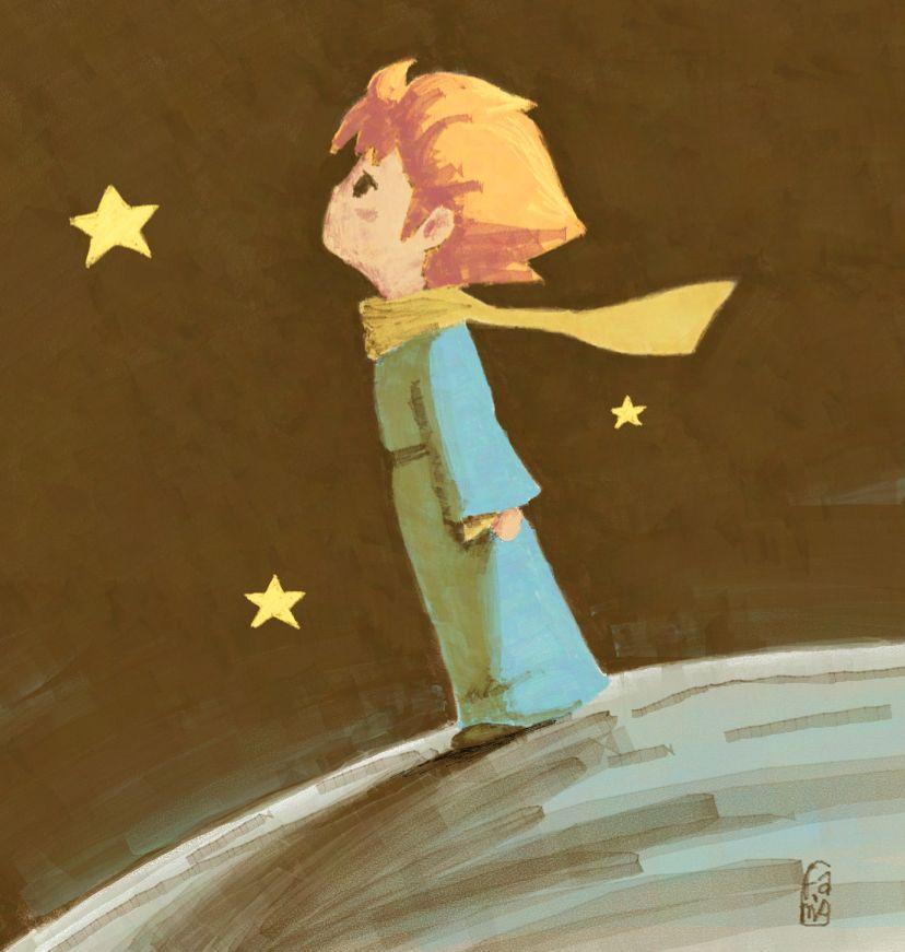 Нам 1 месяц картинки мальчик маленький принц