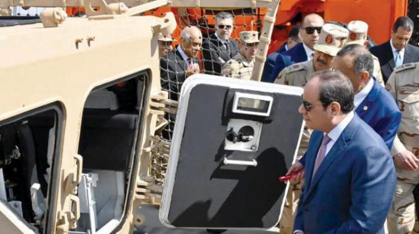 سينا 200 أحدث منتجات مصانع مصر الحربية In 2020 Vr Goggle