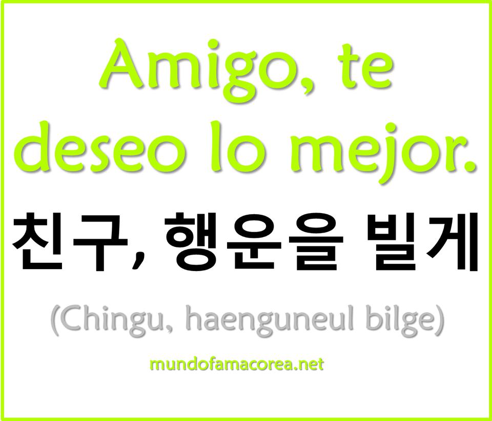 Pin De Raiza Mosquera En Hallyu Frases Coreanas Palabras Coreanas Libros Para Aprender Coreano
