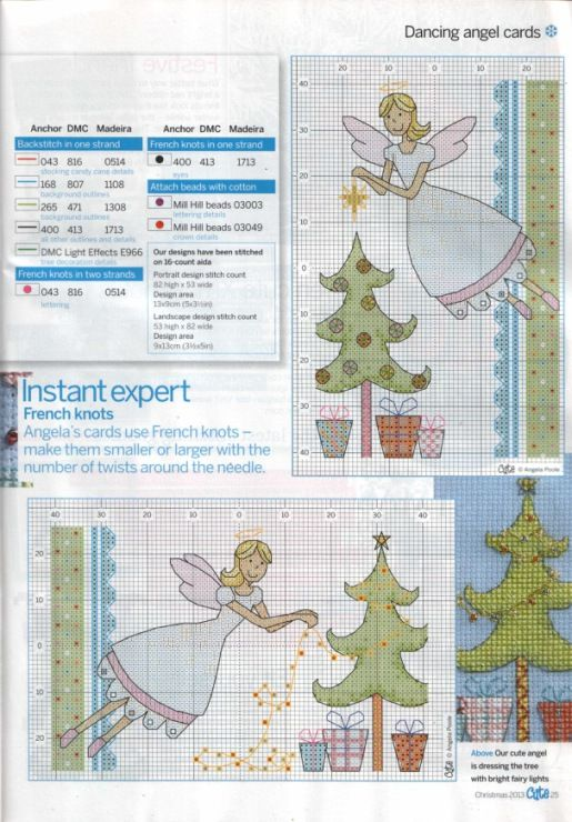 Gallery.ru / Фото #7 - Cute Cross Stitch №3 Christmas 2013 - WhiteAngel