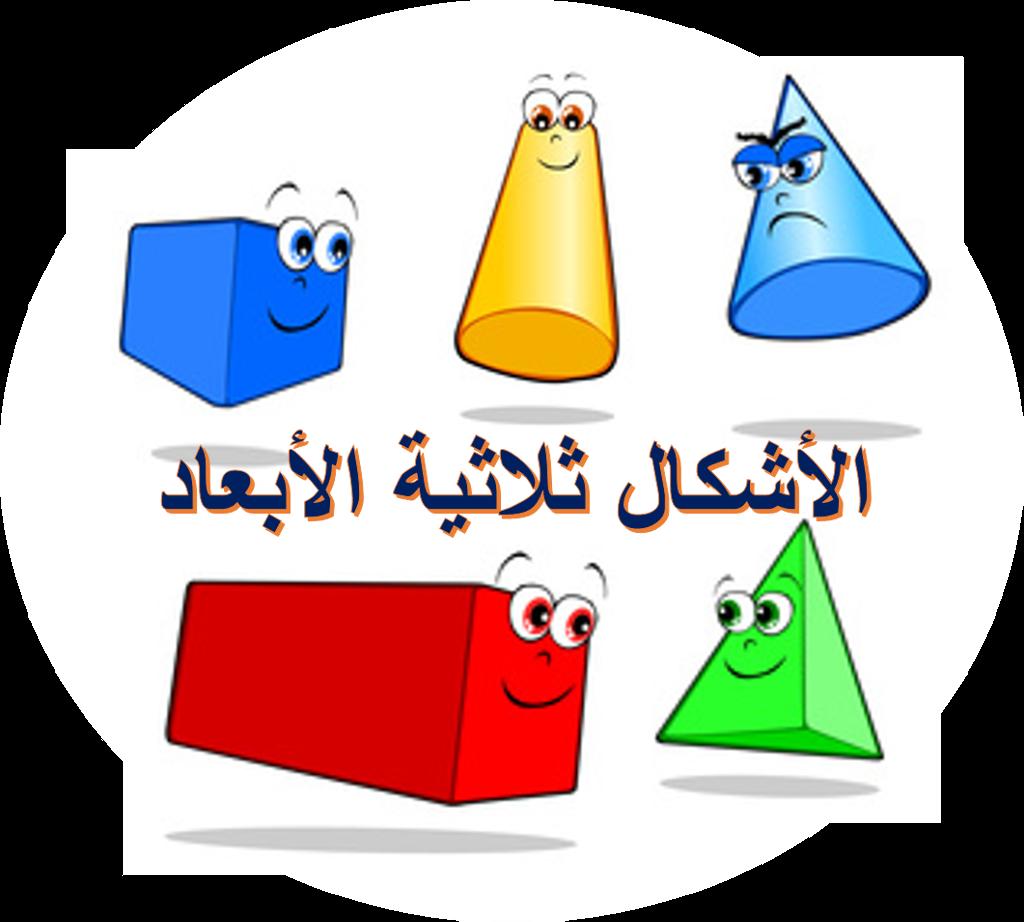 الأشكال ثلاثية الأبعاد By Afeefa Gaming Logos Logos Enamel Pins