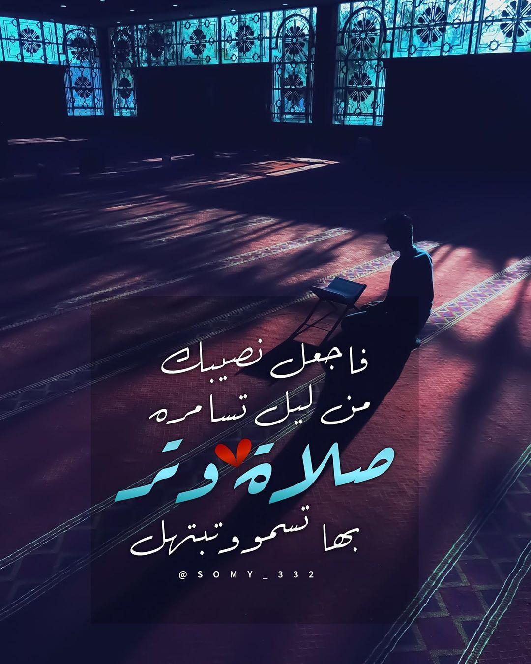 لٱ إلہ إلٱ اللہ on Instagram: