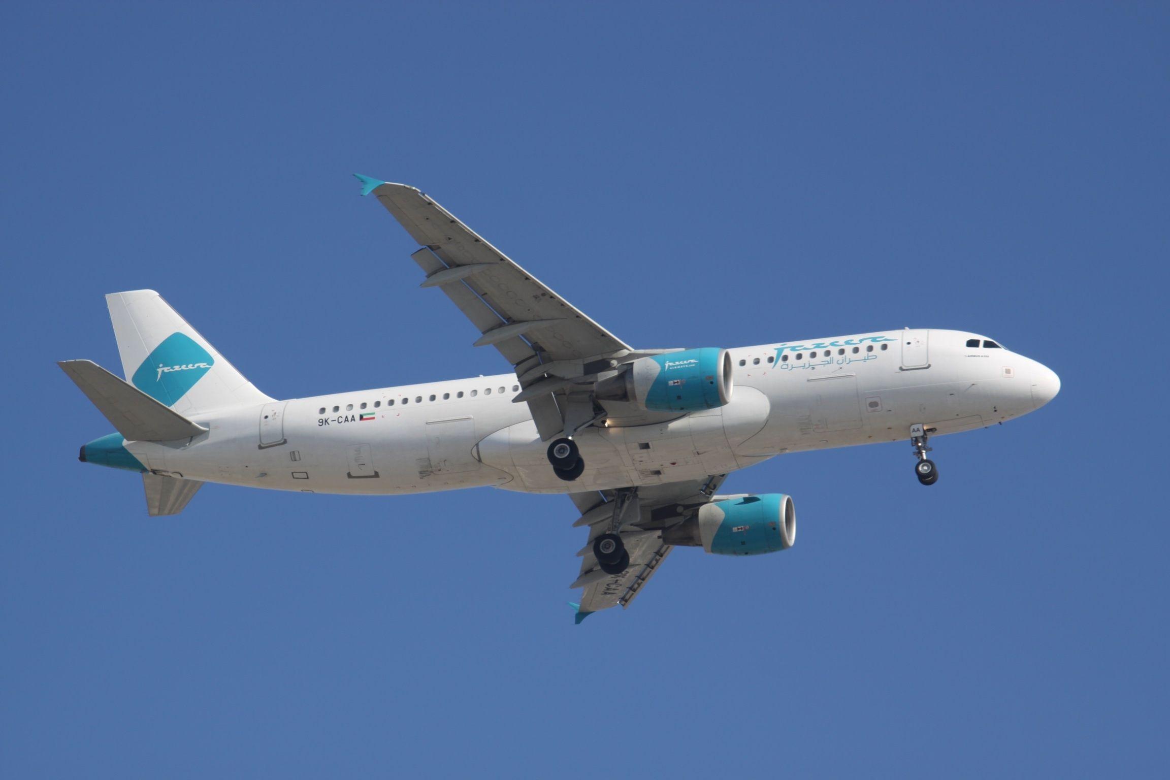 طيران الجزيرة Online Tickets Kuwait Airlines
