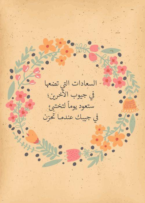 صور عبارات دينية خلفيات مكتوبة اسلامية اخبار العراق Words Quotes Arabic Quotes Cool Words