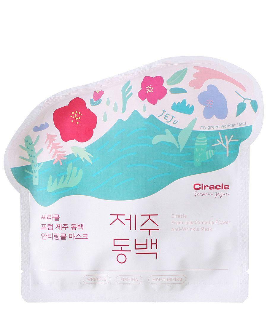 Jeju Camellia Flower Anti Wrinkle Mask 21g Anti Wrinkle Mask Professional Skin Care Products Anti Aging Beauty
