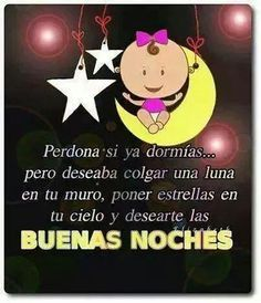Sweet Dreams In Spanish Google Search Good Nightsweet Deams