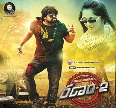 Watch Ranam Full-Movie Streaming