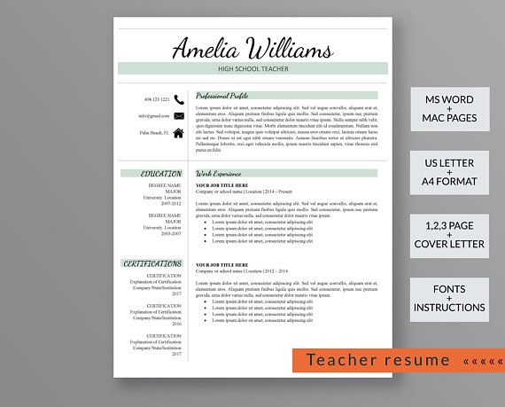 Teacher Resume Template Modern Resume Template Professional - download resume template