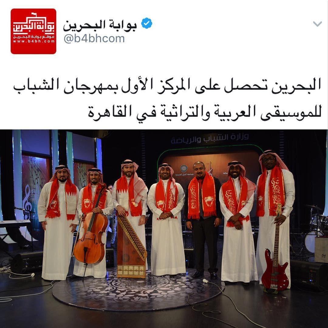 فعاليات البحرين Bahrain Events السياحة في البحرين Tourism Bahrain Tourism In Bahrain Tourism Travel البحرين Bahrain ال Instagram Instagram Posts Alo