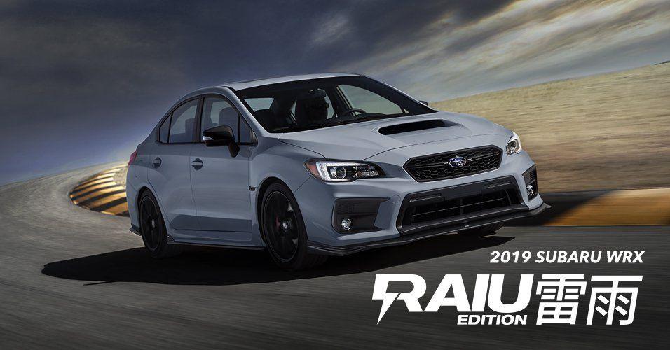 2019 Subaru WRX Raiu Edition Is A Limited Run Just For