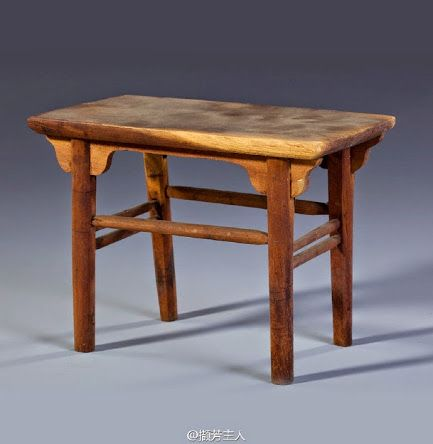 Song Dynasty Furniture (4) An 800 Year Old Side Table