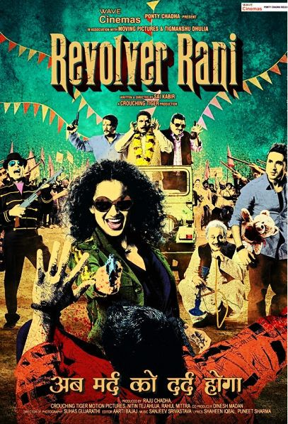 Revolver Rani Wiki | Cast, Story, Trailer Reviews