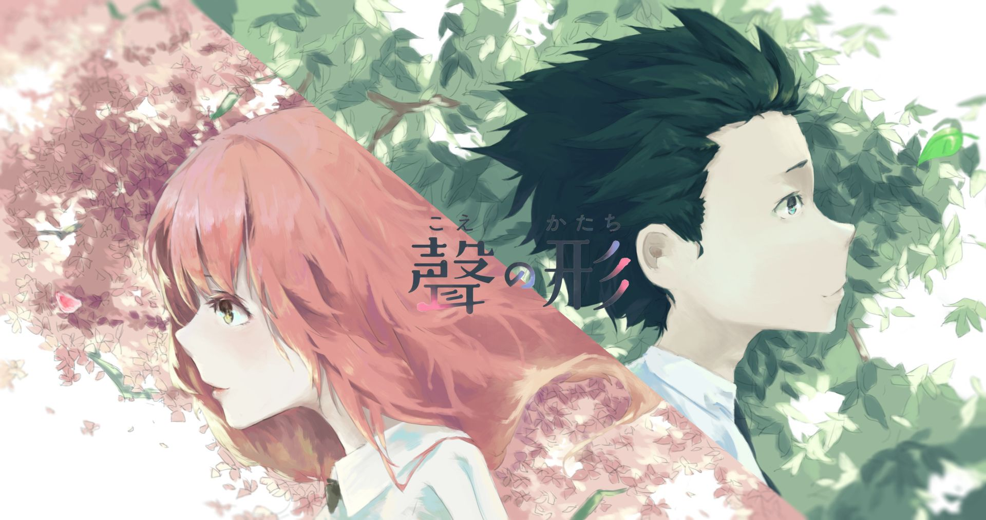 Anime Koe No Katachi Wallpaper Koe No Katachi Pinterest The