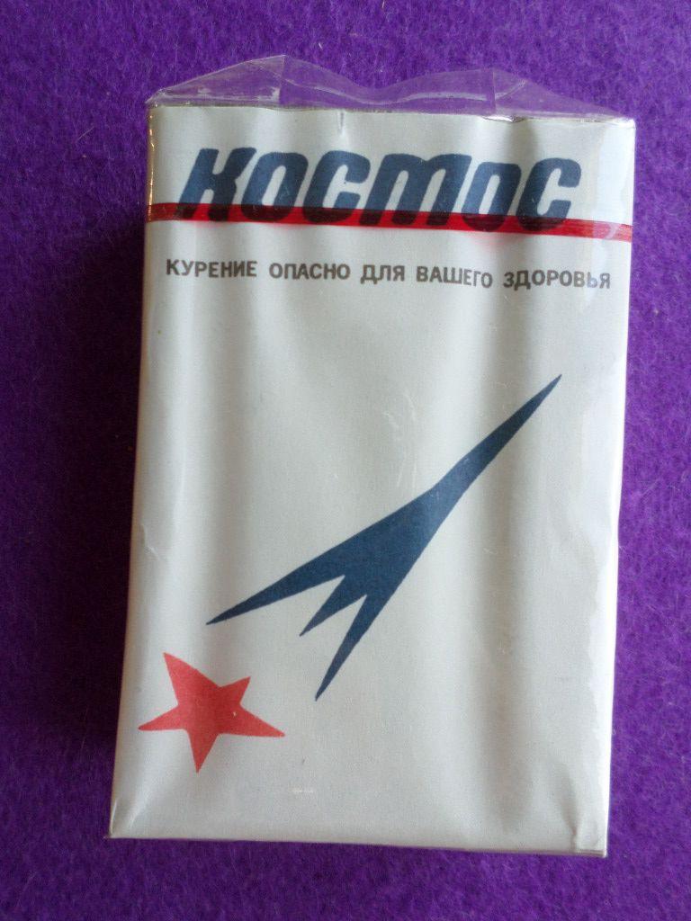 космос сигареты купить в екатеринбурге