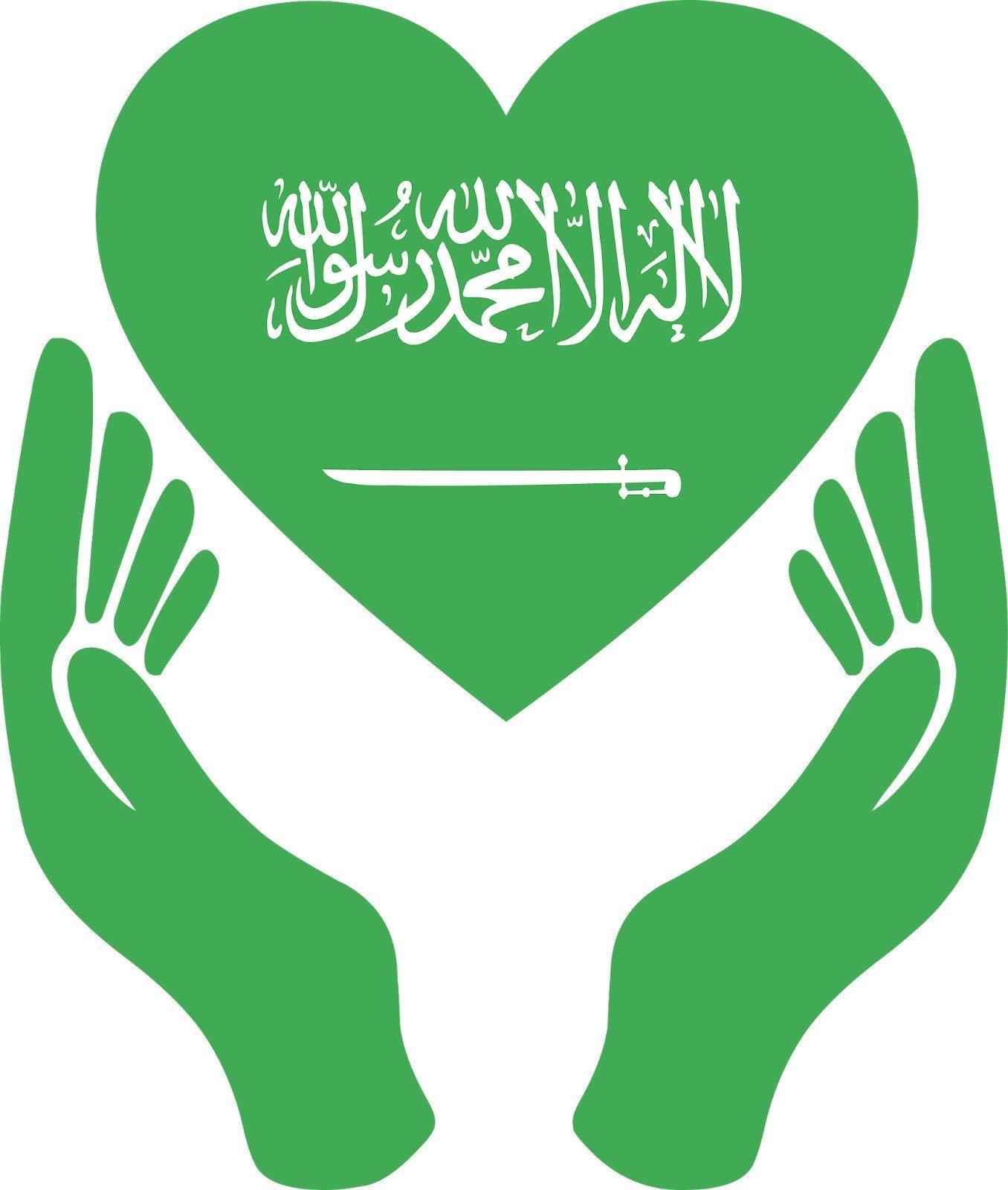 Pin By Albdr On دام عزك ياوطن National Day Saudi Saudi Arabia Flag Birthday Balloons Clipart