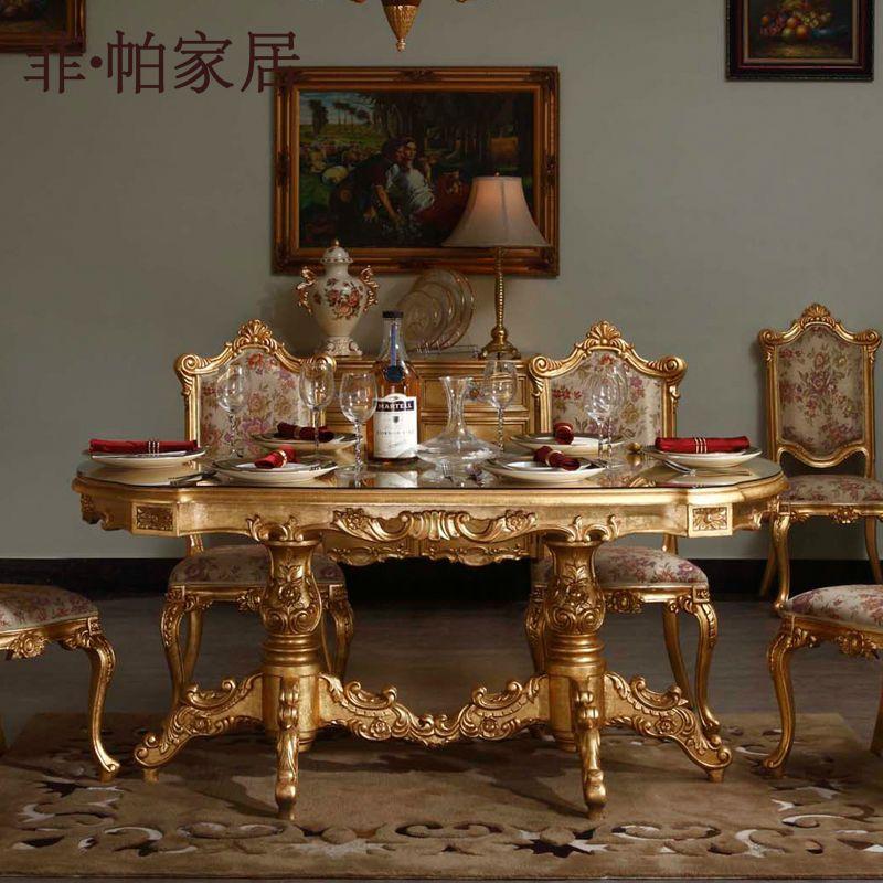 Mobiliario Clasico Italiano Mano Tallada De Madera Maciza Comedor Conjunto Imagen Conjuntos Muebles Antiguos Identificacion Del