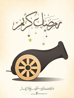 صور رمضان كريم 2021 تحميل تهنئة شهر رمضان الكريم Ramadan Crafts Ramadan Kids Ramadan Kareem