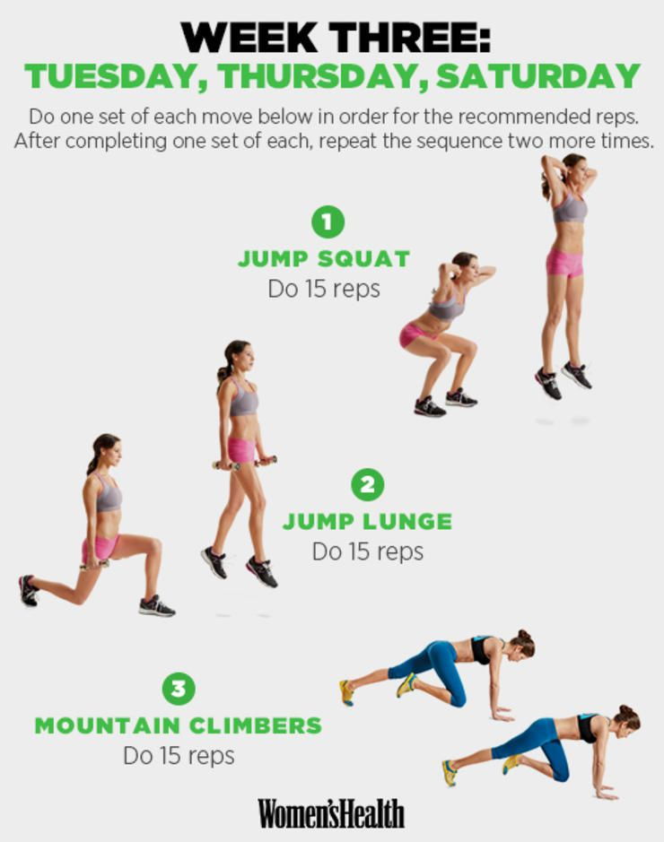 Build Your Hip and Glute Strength to Climb Like a Boss Through the Trails