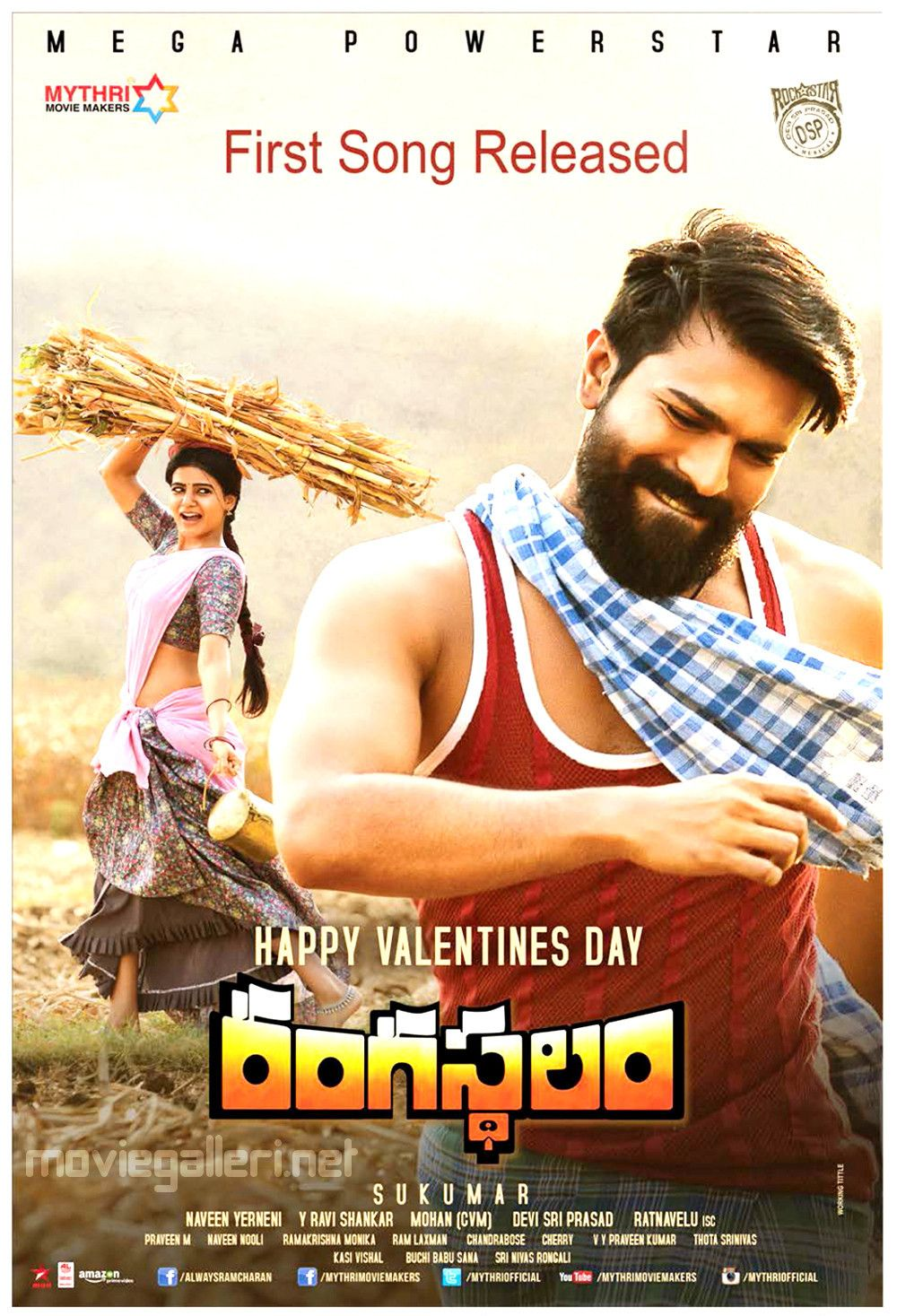 Rangasthalam Movie Valentine S Day Special Poster Download Free Movies Online Full Movies Online Free India Actor