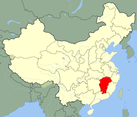 Jiangxi Province- where my first was from | China- for my China ...