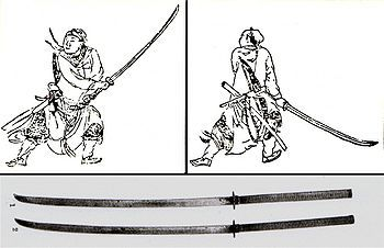 The zhanmadao is a sabre with a single long broad blade