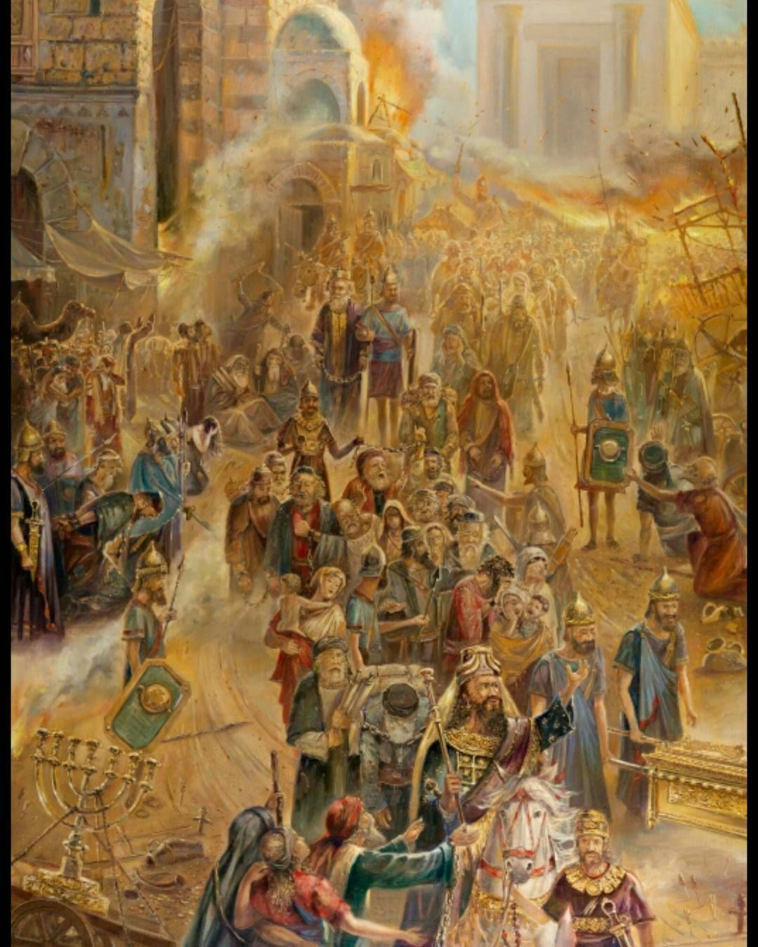 """""""The Exodus and the Babylonian Exile of Israel"""" NEW"""