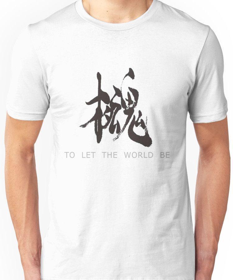 Metal Gear Solid - Philanthropy (black) Unisex T-Shirt