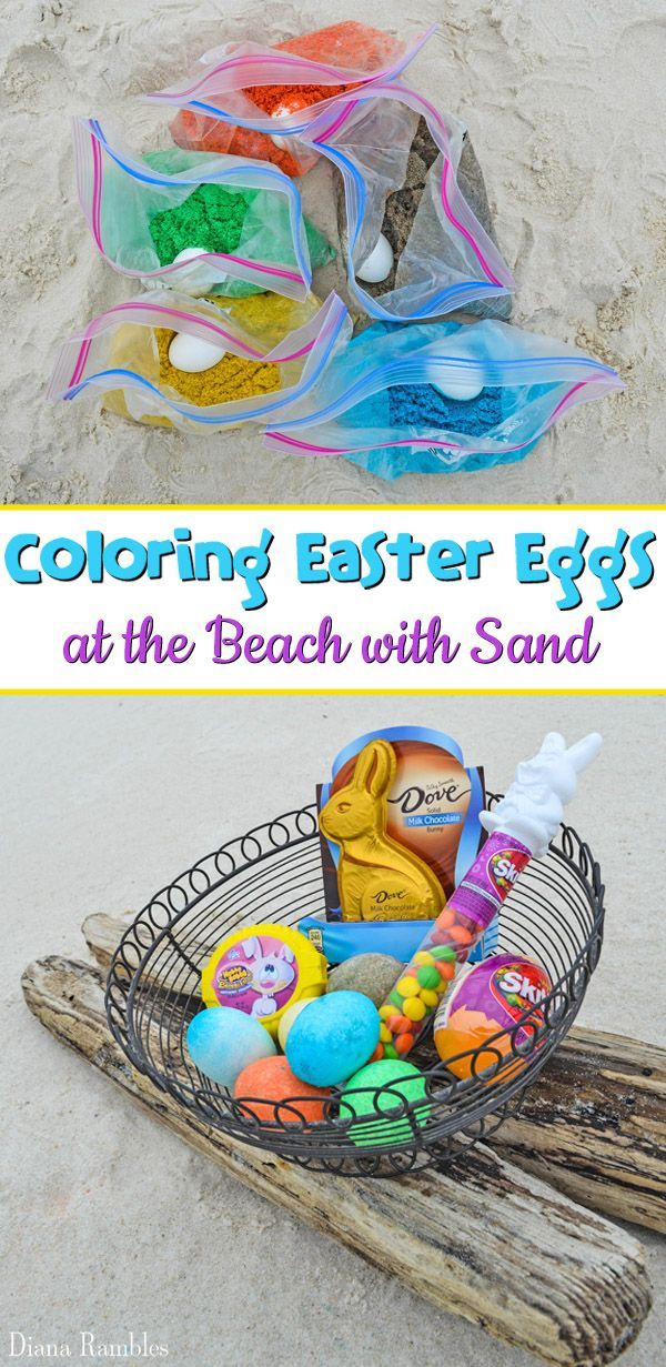 Coloring Easter Eggs at the Beach with Sand Tutorial - Want a fun and new method for coloring eggs? Dye hard-boiled eggs with sand at the beach. It's easy to do and adds to create the perfect Easter basket. #eastereggs #dye #beach #sand #DianaRambles