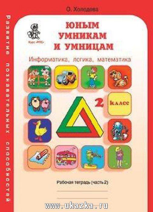 Гдз по химии 10 класс н.н нурахметов к.б.бекишев н.а.заграничная издательство мектеп